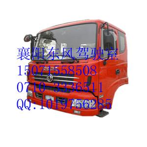 东风最新款大型多利卡驾驶室,第一个特点就是大:车身大,驾驶室大,车轮